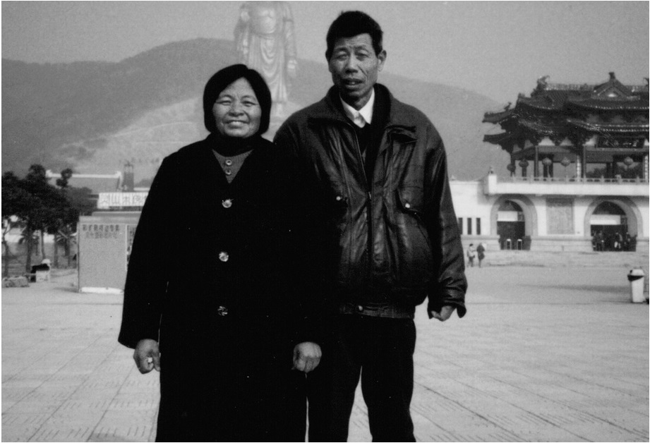 Chiaogoo Mom and Dad Zheng